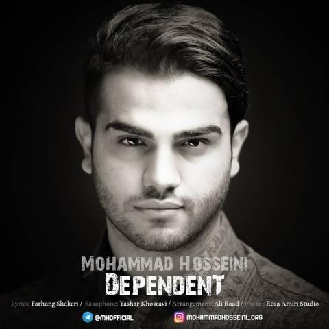 دانلود آهنگ محمد حسینی به نام وابسته