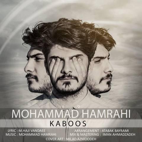 دانلود آهنگ محمد همراهی به نام کابوس