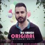 دانلود آهنگ علی عمادی به نام اورجینال