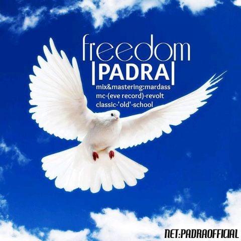 ّدانلود آهنگ پادرا به نام آزادی