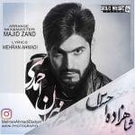 دانلود آهنگ مهران احمدی به نام شاهزاده احساس