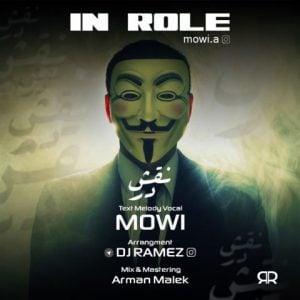 دانلود آهنگ Mowi به نام در نقش