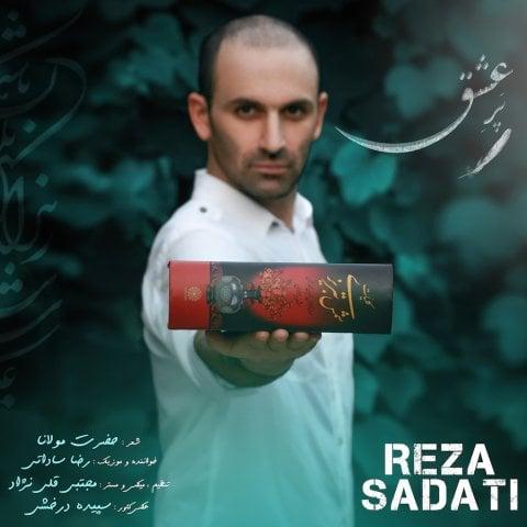 دانلود آهنگ رضا ساداتی به نام پر عشق