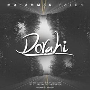 محمد فاتح