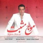 دانلود آهنگ مجتبی شاه علی به نام موج مثبت -
