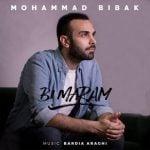 دانلود آهنگ محمد بی باک به نام بی مرام -