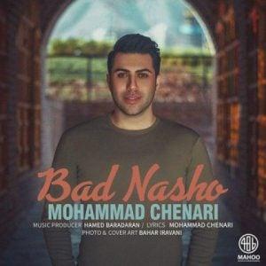 محمد چناری