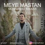 دانلود آهنگ محمد فکار به نام می مستان