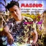 دانلود آهنگ مسعود به نام جذاب