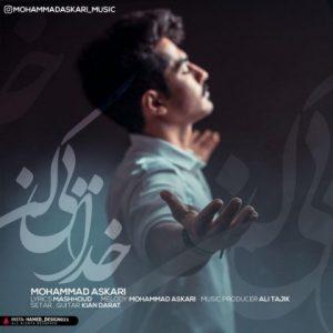 محمد عسکری