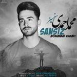 دانلود آهنگ محمد احمدی به نام سنسیز -