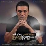 دانلود آهنگ محمد فتحی به نام سفر با تو