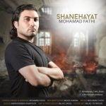 دانلود آهنگ محمد فتحی به نام شانه هایت