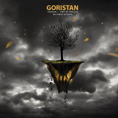 دانلود آهنگ سردار به نام گورستان