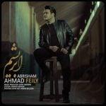 دانلود آهنگ احمد فیلی به نام ابریشم