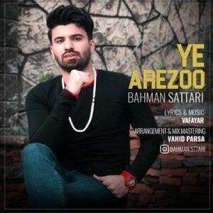 بهمن ستاری