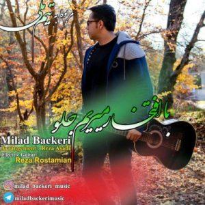 میلاد باکری