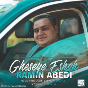 رامین عابدی