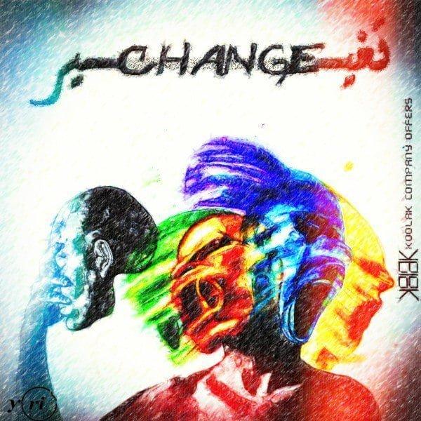 دانلود آلبوم کولاک به نام تغییر