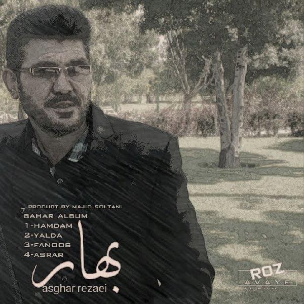 دانلود آلبوم اصغر رضایی به نام بهار