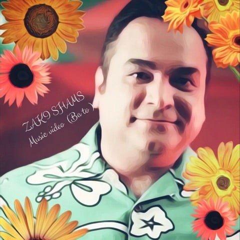دانلود موزیک ویدئو زکی شمس آبادی به نام با تو