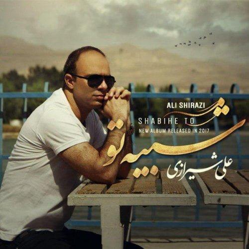 دانلود آلبوم علی شیرازی به نام شبیه تو