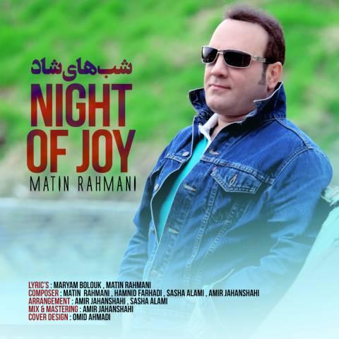 دانلود آلبوم متین رحمانی به نام شب های شادی