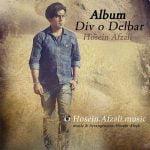 دانلود آلبوم حسین افضلی به نام دیو و دلبر