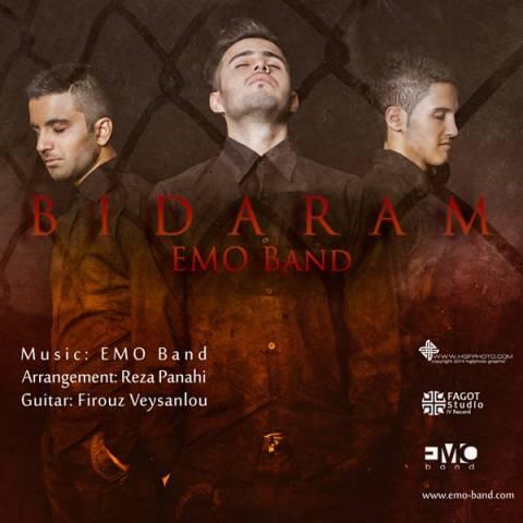 دانلود آهنگ Emo Band به نام بیدارم