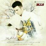 دانلود آهنگ امید تقی پور به نام عشق گل