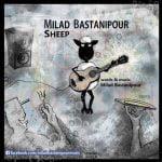 دانلود آهنگ میلاد باستانی به نام گوسفند