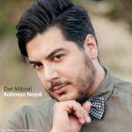 دانلود آهنگ بهمن نجفی به نام دل میبری