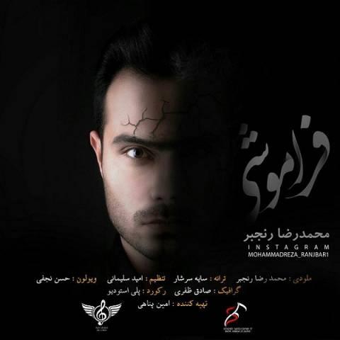 دانلود آهنگ محمدرضا رنجبر به نام فراموشی