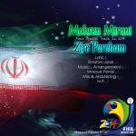 دانلود آهنگ محسن میرانی به نام زیر پرچم
