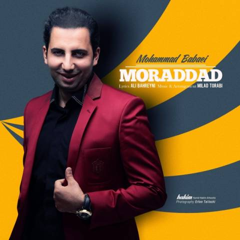دانلود آهنگ محمد بابایی به نام مردد