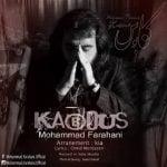 دانلود آهنگ محمد فراهانی به نام کابوس