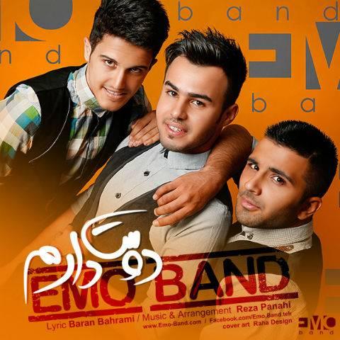 دانلود آهنگ Emo Band به نام دوست دارم