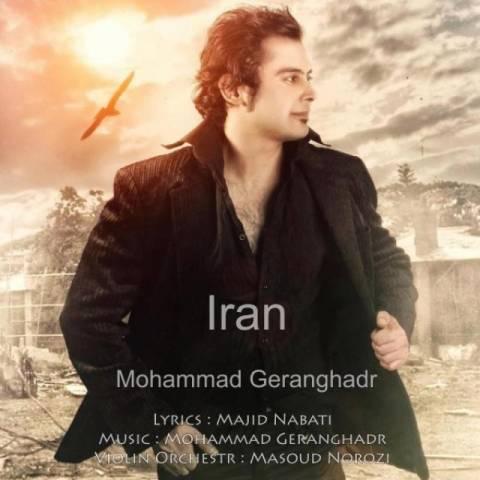 دانلود آهنگ محمد گرانقدر به نام ایران