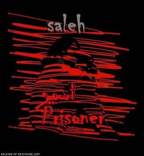 دانلود آهنگ صالح به نام اسیر