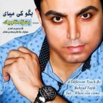 دانلود آهنگ بهزاد تاجیک به نام بگو کی میای