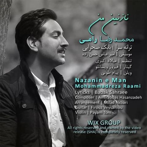 دانلود آهنگ محمدرضا رامی به نام نازنین من