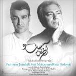 دانلود آهنگ محمدرضا هدایتی و پژمان جمشیدی به نام آخرین ستاره