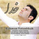 دانلود آهنگ بهمن وطن خواه به نام خدا