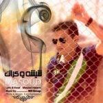 دانلود آهنگ مسعود حاتمی به نام شیشه و کراک