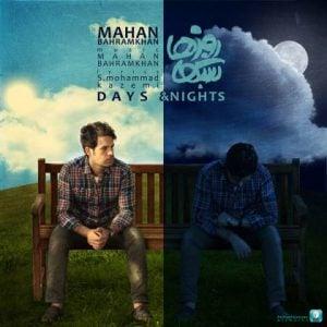 دانلود آهنگ ماهان بهرام خان به نام روزها شبها