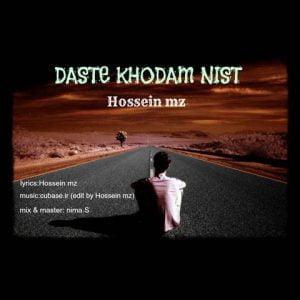 حسین MZ