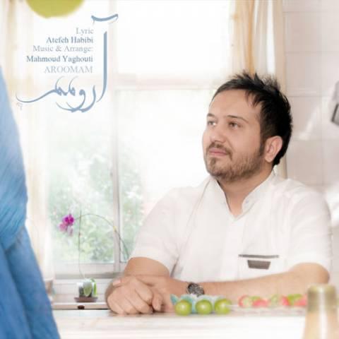 دانلود آهنگ محمود یاقوتی به نام آرومم