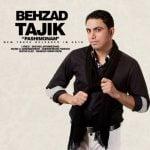 دانلود آهنگ بهزاد تاجیک به نام پشیمونم