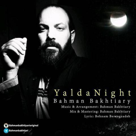 دانلود آهنگ بهمن بختیاری به نام شب یلدا